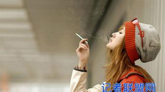 """爱烟·想烟·吸烟·戒烟——华科院心理研究员走近""""烟民"""