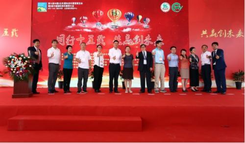 第15届中国(北京)国际房车露营展在京开幕
