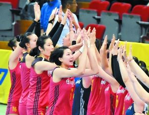 中国女排4连胜1局不失 轻松获得世锦赛入场券