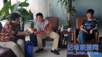 北京太平桥社工党委领导调研指导华科院党建工作