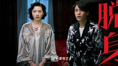 陈坤新剧重新定义年代爱情剧将迎大结局