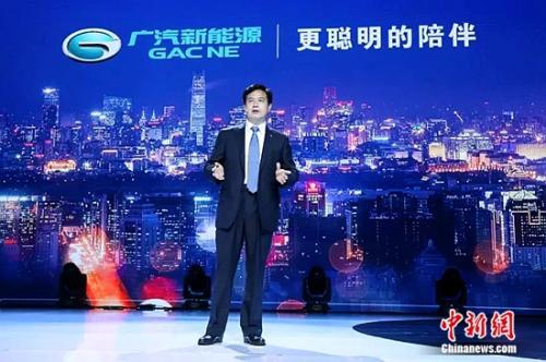 广汽新能源董事、总经理 古惠南