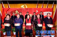 """《尚法强国之路》在""""千年古县""""山西曲沃首发"""