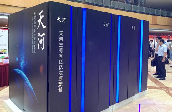 我国先后建成六家国家级超算中心 打造超级计算驱动发展新模式