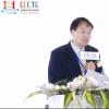 第十届全国生态旅游高峰论坛2020年5月将在深圳举办