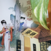 中华创新杂志社书画专刊版权页编委会